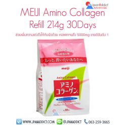 MEIJI Amino Collagen Refill 214g 30Days คอลลาเจน