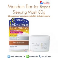 Mandom Barrier Repair Sleeping Mask 80g