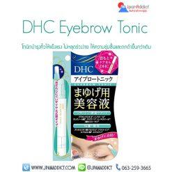 DHC Eyebrow Tonic 2.4ml โทนิกบำรุงคิ้วให้แข็งแรง