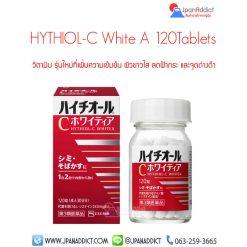 HYTHIOL-C White A (WhiteA) 120