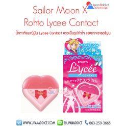 Sailor Moon X Rohto Lycee Contact น้ำตาเทียมญี่ปุ่น เซเลอร์มูน