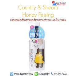 Country & Stream Honey Peeling