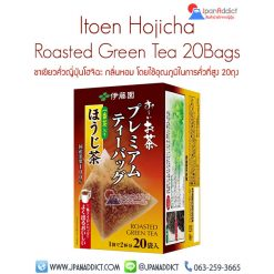 Itoen Hojicha Roasted Green Tea ชาหอมคั่ว