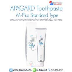 Apagard M-Plus ยาสีฟัน ญี่ปุ่น