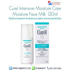Curel Intensive Moisture Care Moisture Face Milk