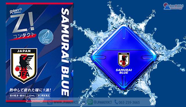Rohto Z! Contact Lens Samurai Blue Limited Edition ยาหยอดตา