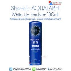 Shiseido AQUALABEL White Up Emulsion