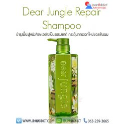 Dear jungle repair shampoo