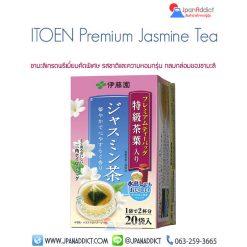 ชามะลิ ITOEN Premium Jasmine
