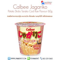 Calbee Jagariko Potato Sticks – Tarako Cod Roe