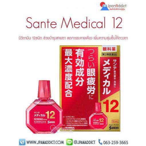 Sante Medical 12 Eye Drop