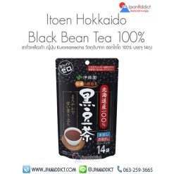 ชาถั่วเหลืองดำ อิโตเอ็น ITOEN Black Bean Tea