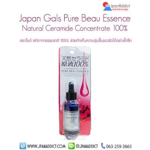 Japan Gals Pure Beau Essence Ceramide