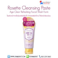 Rosette Cleansing Paste Age Clear Refreshing Facial Wash Form โฟมล้างหน้า