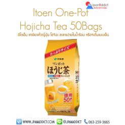 Itoen One Pot Hojicha Tea 50Bags