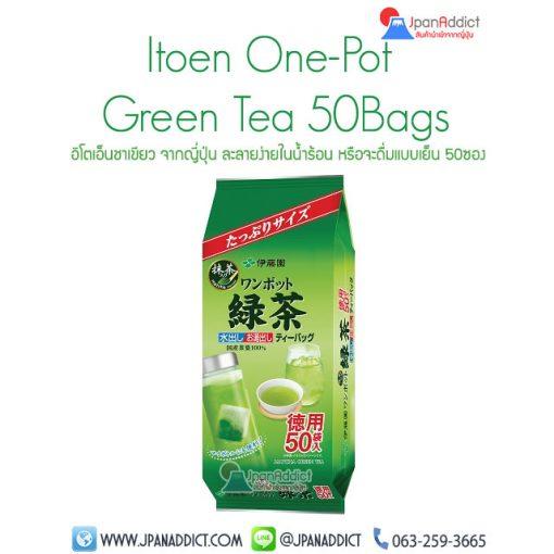 ITOEN Matcha Green Tea ชาเขียวญี่ปุ่น