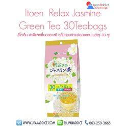 ITOEN Relax Jasmine Green Tea ชาเขียวกลิ่นมะลิ