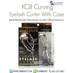 Koji Curving Eyelash Curler ที่ดัดขนตา