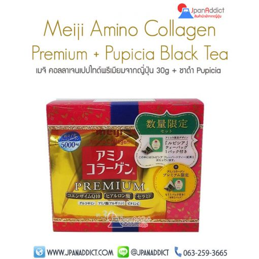 Meiji Amino Collagen Premium Refill 30g