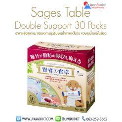 Sages Table Double อาหารเสริมลดการดูดซึมน้ำตาลและไขมัน ญี่ปุ่น