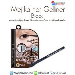 อายไลเนอร์ Mejikaliner Gelliner Black