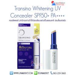 คอนซีลเลอร์ TRANSINO Whitening UV Concealer