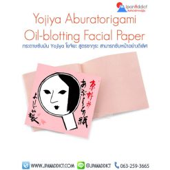 กระดาษซับมัน Yojiya sakura