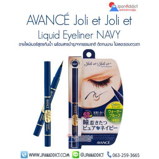 Avance Joli et Joli et Liquid Eyeliner Navy