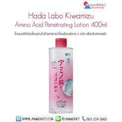 Hada Labo Kiwamizu Amino Acid Penetrating Lotion
