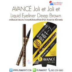 Avance Joli et Joli et Liquid Eyeliner Deep Brown