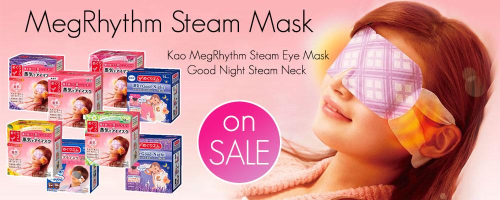 Kao MegRhythm Steam Eye Mask &Good Night Steam Neck