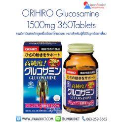ORIHIRO Glucosamine กลูโคซามีน ญี่ปุ่น