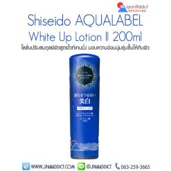 Shiseido AQUALABEL White Up Lotion 2 200ml โลชั่น