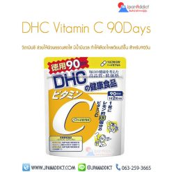 dhc vitamin c 90 days 90 วัน
