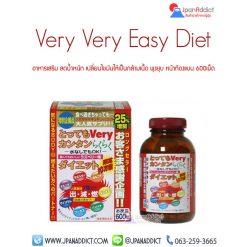 Very Very Easy Diet 600 Tablets อาหารเสริม ลดน้ำหนัก