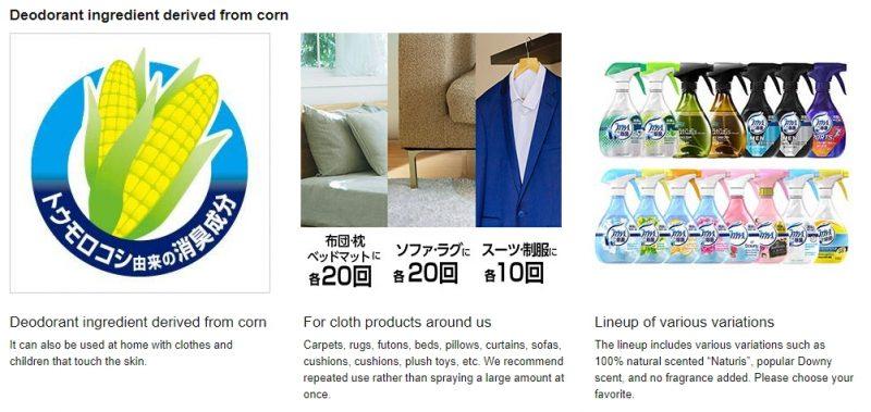 สเปรย์ฉีดผ้า กำจัดกลิ่น ญี่ปุ่น