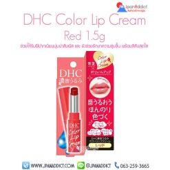 DHC Color Lip Cream Red ดีเอชซี ลิปครีม สีแดง