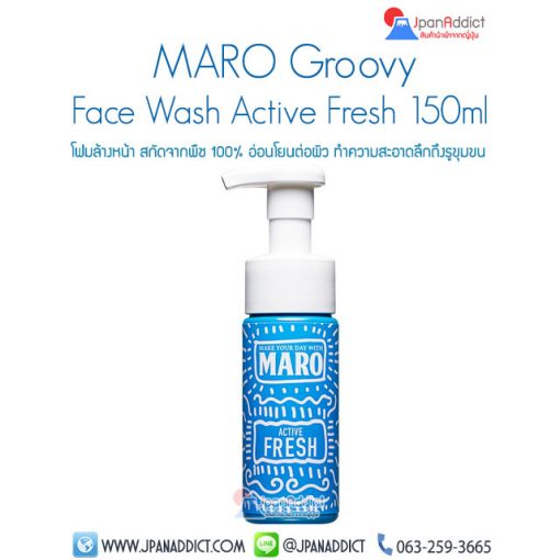 โฟมล้างหน้า Maro Groovy Face Wash Active Fresh