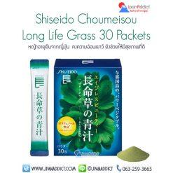 Shiseido Choumeisou 30 Packets หญ้าอายุยืน ญี่ปุ่น