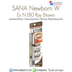 Sana New Born EX Eyebrow B10 Roy Brown