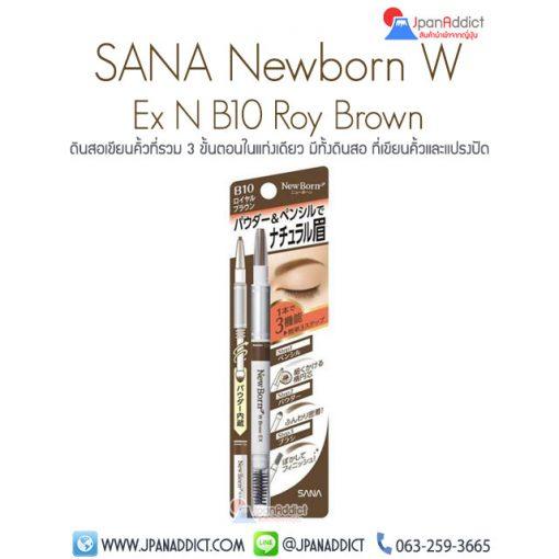 Sana New Born EX Eyebrow B10 Roy Brown