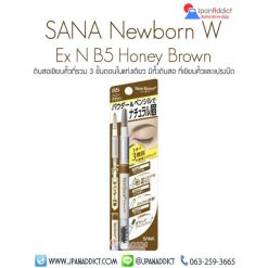Sana New Born EX B5 Honey Brown