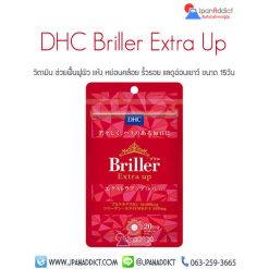 DHC Briller Extra Up
