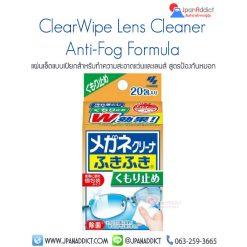 ผ้าเช็ดเลนส์ กันหมอก ClearWipe Anti-fog