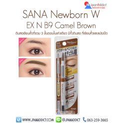 ดินสอเขียนคิ้ว Sana New Born Eyebrow B9 Camel Brown