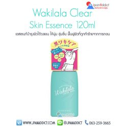 Wakilala Clear Skin Essence