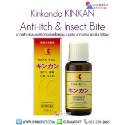 Kinkando KINKAN for Anti-itch & Insect Bite 100ml