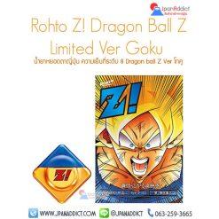 ยาหยอดตา Rohto Z! Dragon Ball Z
