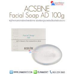 ACSEINE Facial Soap AD 100g สบู่