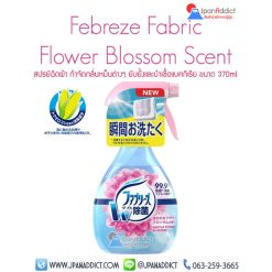 Febreze Fabric Flower Blossom Scent 370ml สเปรย์ฉีดผ้า